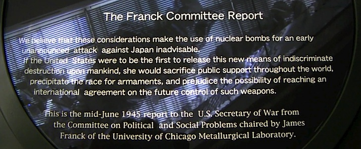 The Franck Committee Report.tiff